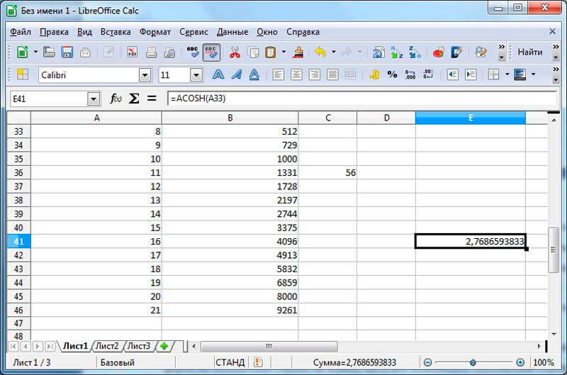 Liber Office Calc Forms