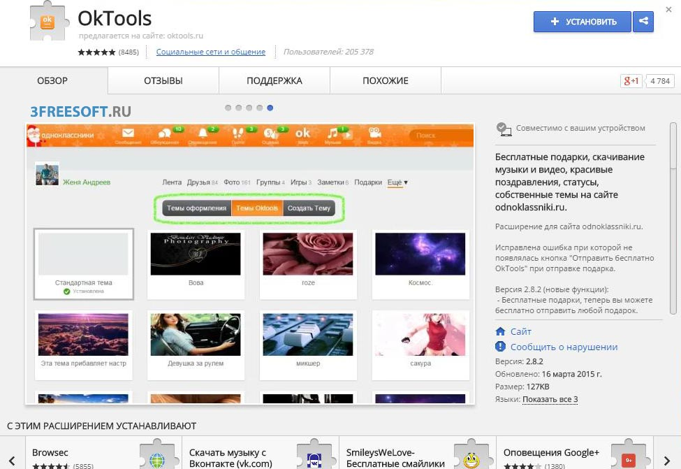 ok tools chrome