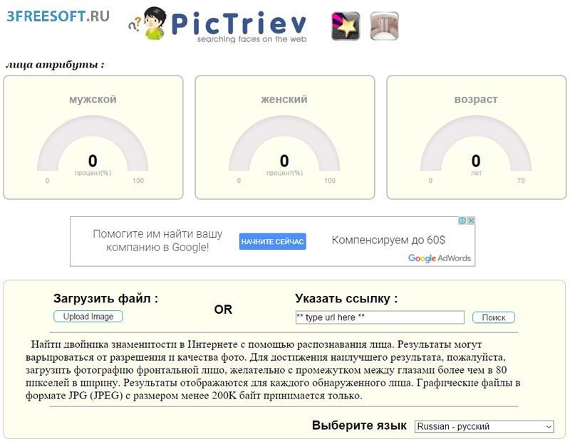 Pictriev.com