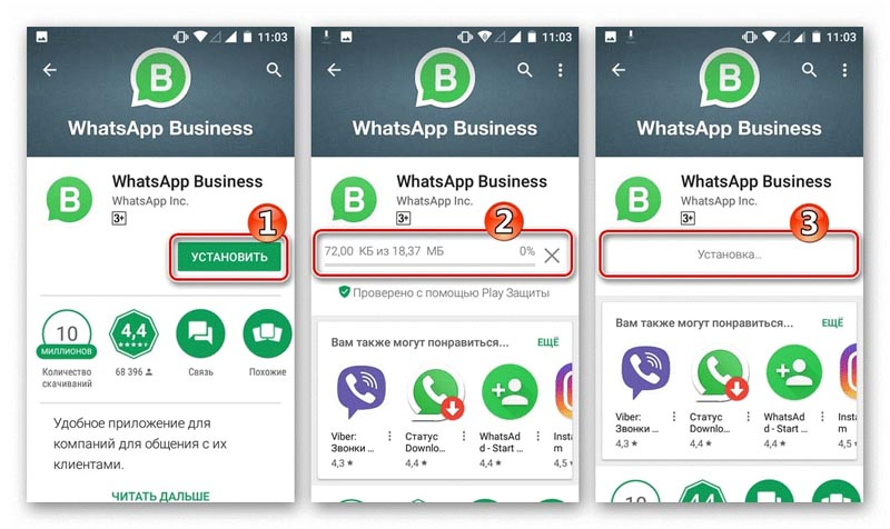 WhatsApp Busines