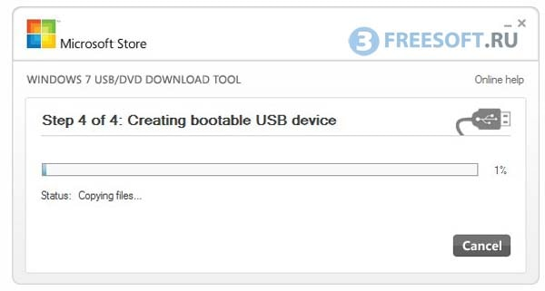 Windows 7 USB/DVD Download Tool - старт записи